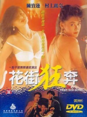 Prostitutes Ban Lam Luk Ka