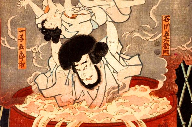 Prostitutes Ishikawa